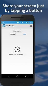 OPTiM Cafe apk screenshot