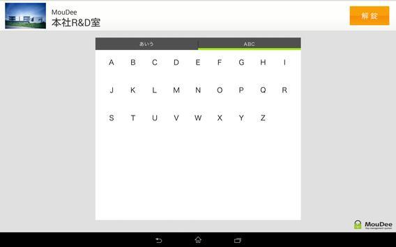 MDO Tablet Gadget poster