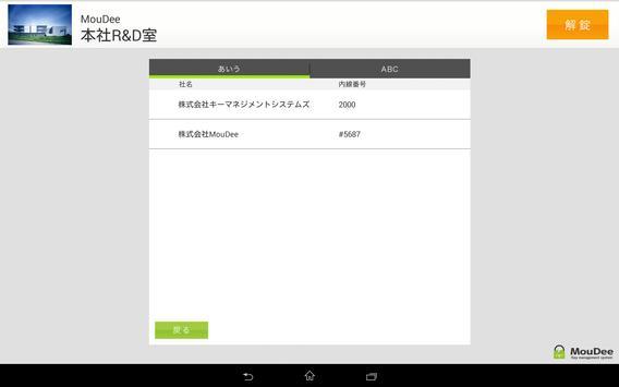 MDO Tablet Gadget apk screenshot