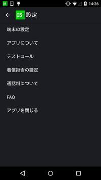 03plus apk screenshot