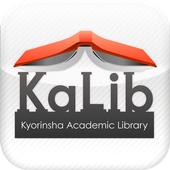 KaLib icon