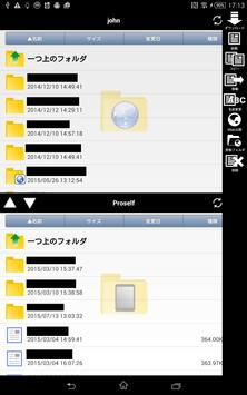 Proself Client for Android apk screenshot