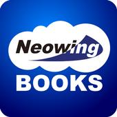Neowing eBook Reader icon