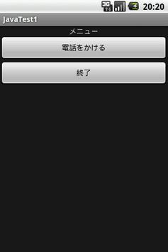 電話発信アプリ(9784822296155) poster
