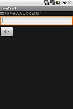 電話発信アプリ(9784822296155) apk screenshot