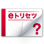 P-03E 取扱説明書 icon