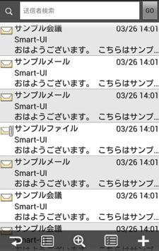 スマートUI apk screenshot