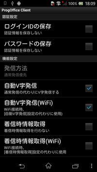 ProgOffice apk screenshot