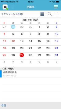 PrimeChat apk screenshot