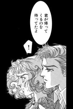 炎のステファニー1~オーチャード・ヴァレー・三姉妹物語 Ⅱ~ apk screenshot