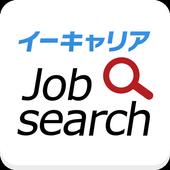 転職・求人情報を一括検索!イーキャリアJobsearch icon