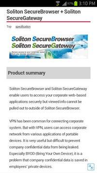 Soliton SecureBrowser Pro apk screenshot