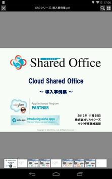Cloud Shared Office Face apk screenshot