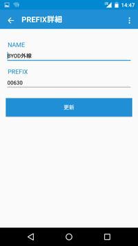Biz Prefix apk screenshot