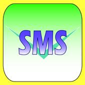 たっちメール・ショートメール送信アプリ icon