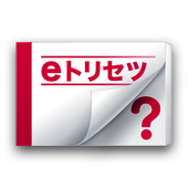 SH-02E 取扱説明書 icon