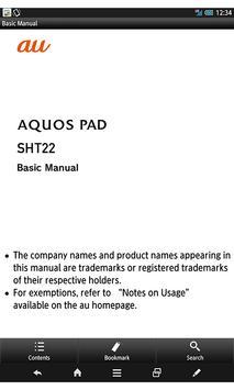 SHT22 Basic Manual poster
