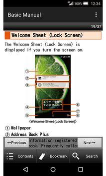 SHV32 Basic Manual apk screenshot