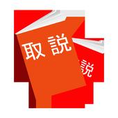 SHL21 取扱説明書 icon