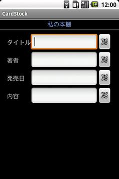 "database apps ""CardStock"" apk screenshot"