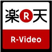 R-Video icon