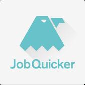 採用担当者向け - Job Quicker 求人管理 icon