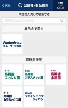 Photonix poster