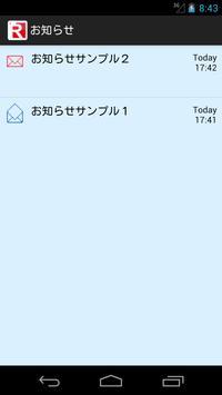 RIZE apk screenshot