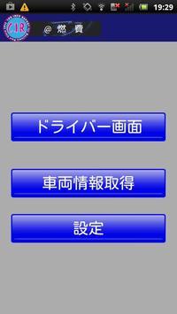 CIR@Launcher apk screenshot