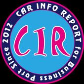 CIR@燃費 icon