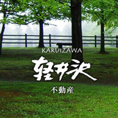 Karuizawa real estate app icon