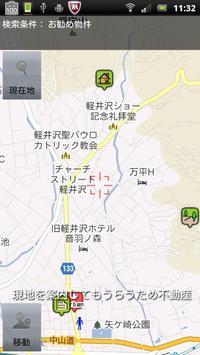 Karuizawa real estate app apk screenshot