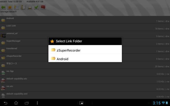 zCryptManager Encrypt Decrypt apk screenshot