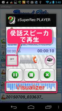 zSuperRecorder 3days Trial apk screenshot