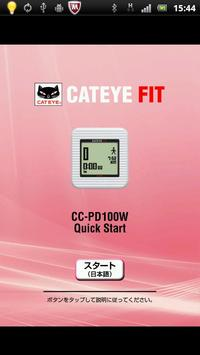 CatEye Fit poster