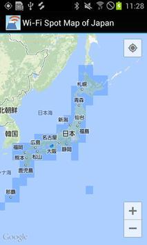 Wi-Fi Spot Map of Japan apk screenshot