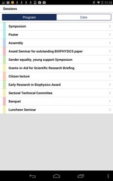 Meeting of Biophysical Society apk screenshot