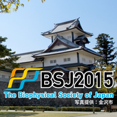 Meeting of Biophysical Society icon