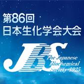 第86回 日本生化学会大会 icon