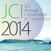 コンクリート工学年次大会 2014(高松) icon