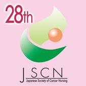 jscn28 第28回 日本がん看護学会学術集会アプリ icon
