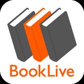 電子書籍BookLive!Reader icon