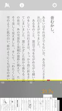 bccks reader apk screenshot
