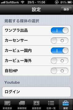 Quick Entry apk screenshot