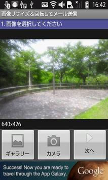 Resize and rotate photo apk screenshot