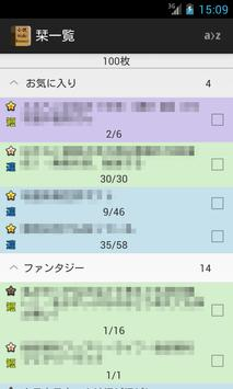 小説マルチブラウザ apk screenshot