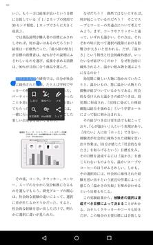 DIRECT BOOKS apk screenshot
