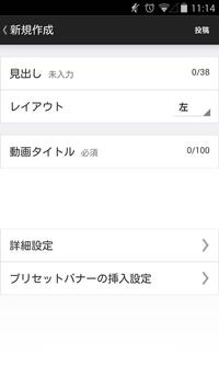 おりこうブログCS:動画投稿アプリ poster
