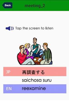 Business Japanese Talking apk screenshot