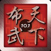 武ログ:織田信長の天下布武日記【体験版】 icon